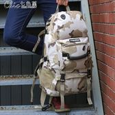 登山後背包 戶外背包男旅行女大容量旅游雙肩包40升防水運動包書包「Chic七色堇」