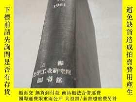 二手書博民逛書店APPLIED罕見PLASTICS.Vol.4.1-6.1961