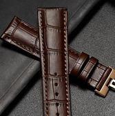 錶帶 智盛手錶帶男女士皮質帶蝴蝶扣配件代用浪琴卡西歐美度天王dw 7色