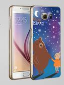 ♥ 俏魔女美人館 ♥Samsung Galaxy S7/s7 Edge {金屬邊框*上月球} 手機殼 手機套 保護殼