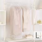 寬版超大PEVA透明防水衣物防塵罩 L 大號 衣物罩 衣物保護罩 換季收納【SA099】《約翰家庭百貨