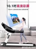 AD跑步機家用款小型多功能折疊式超靜音電動走步室內健身房專用A2 (橙子精品)