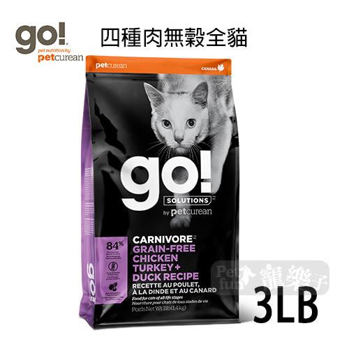 [寵樂子]《go頂級抗敏糧》四種肉無穀全貓糧 - 3LB / 貓飼料