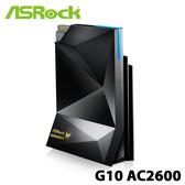 ASRock 華擎 G10 AC2600 GAMING 無線電競路由器