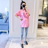 孕婦tT恤短袖2018夏季短款粉色寬鬆半袖體恤