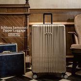 NaSaDen 29吋超輕行李箱-新無憂系列-9色可選新無憂系列-泰姆林駝金
