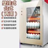 消毒櫃小型家用迷你櫃式台式茶杯消毒碗櫃立式單門不銹鋼 220v NMS蘿莉小腳ㄚ