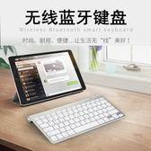 可連接ipad安卓vivo華為oppo平板小米榮耀蘋果手機三星筆記本  ATF  魔法鞋櫃