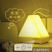 小夜燈 台燈臥室燈具床頭小夜燈充電護眼帶遙控插電可調光嬰兒餵奶新生兒 酷斯特數位3c