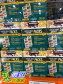 [COSCO代購] C1222508 科克蘭 CHEESE FRUIT AI D N JTU80G乾酪蔓越莓乾堅果組合16CT