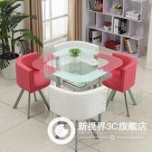 雙層洽談桌 一桌四椅鋼化玻璃接待桌 休閒桌椅組合 Yztq5