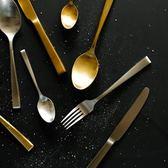304不銹鋼刀叉勺啞光金色原色霧面餐具牛排刀主餐刀創意 概念3C旗艦店