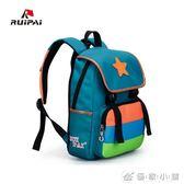 書包小學生男1-3-6年級兒童書包3-4-5-6-12周歲女童韓版雙肩書包 優家小鋪