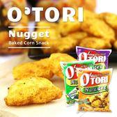 泰國 OTORI 歐特粒玉米餅 50g【櫻桃飾品】【29378】
