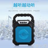 無線藍芽音箱大音量迷你插卡小音響家用戶外廣場舞手提便攜低音炮WD 至簡元素