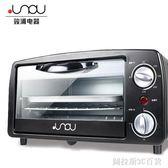烘培人專屬9L 竣浦 JP-kx092烤箱家用蛋糕雞翅小烤箱烘焙多功能控溫迷你電烤箱  圖拉斯3C百貨