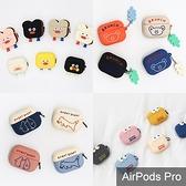 AirPods Pro 保護殼│韓國 Romane 官方正品 矽膠軟殼 保護套│