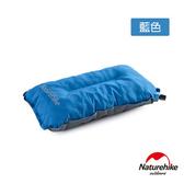 Naturehike 戶外旅行便攜式自動充氣舒眠睡枕 藍色
