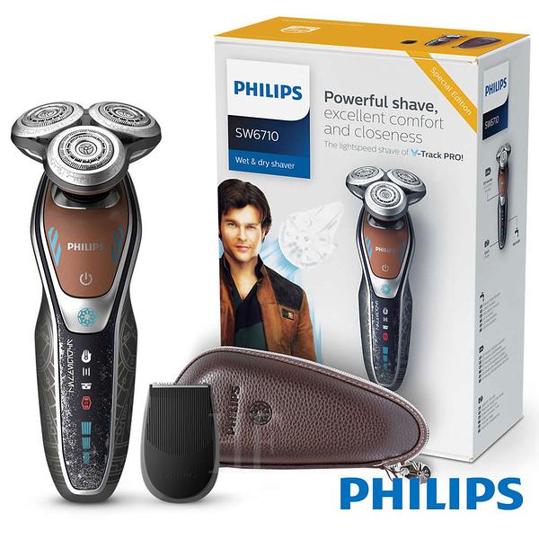 [限時2/3-2/14][福利品]PHILIPS飛利浦星戰Star Wars電鬍刀/刮鬍刀 SW6710/15 免運費
