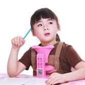 寫字矯正器兒童坐姿矯正器防坐姿矯正器小學生視力保護器糾正姿勢矯正器 七色堇