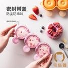 冰淇淋模具食品級硅膠家用自制磨具雪糕冰棍冰棒模具兒童【宅貓醬】
