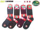 HW-8002 台灣製 長統羊毛襪-2雙...