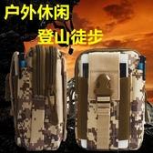 腰包男多功能豎款穿皮帶手機包帆布實用耐磨防水戰術迷你小掛包