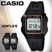 CASIO手錶專賣店 卡西歐  F-201WA-9A 電子錶 男錶 生活防水 鬧鐘 碼錶 塑膠錶帶