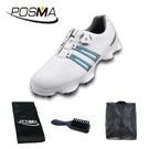 高爾夫男士球鞋 寬版鞋底 旋轉鞋帶 防水透氣 GSH102WGBLU