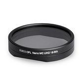 手機廣角鏡頭用CPL 偏振鏡 外置攝像 無暗角 偏光鏡
