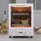 FUJITEK 12公升直立式烤箱FTO...