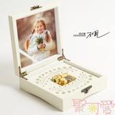 音樂盒兒童乳牙盒紀念盒寶寶牙齒收納盒乳牙收藏盒【聚可愛】