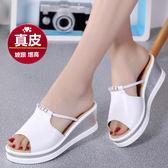 涼拖鞋 真皮坡跟拖鞋女夏外穿2019新款時尚厚底增高外出女防滑粗跟