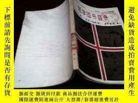 二手書博民逛書店醫學圖書目錄罕見1981--1982Y20749 人民衛生出版社