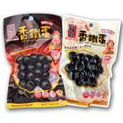 【福記】香鐵蛋-香辣(10包 / 優惠價格)
