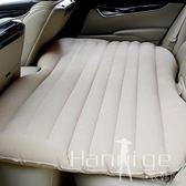車載充氣床墊轎車后排座用睡墊汽車車震床氣墊床SUV成人旅行床