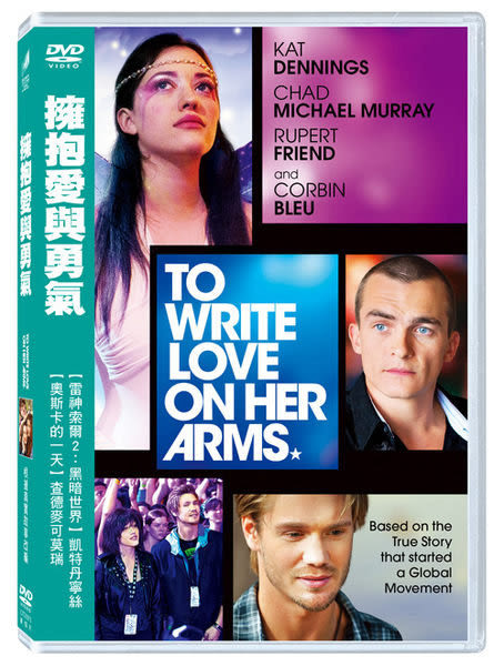 擁抱愛與勇氣 DVD To Write Love On Her Arms(購潮8)