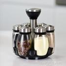 西碧秘園調料盒套裝調味罐廚房收納鹽罐調味瓶佐料盒玻璃調料瓶罐