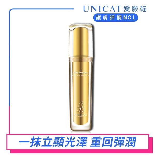即期-嫩白胜肽素顏霜50ML UNICAT