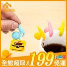 ✤宜家✤矽膠蝸牛茶包掛 茶袋掛 區分夾...