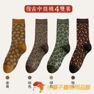 襪子女中筒襪秋冬日系豹紋長襪加厚堆堆襪【小獅子】