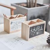 筆筒 木質黑板創意多功能辦公用學生文具桌面收納盒 df2243【極致男人】