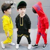 兒童套裝童裝男童秋裝套裝2018新款兒童韓版小童帥氣寶寶洋【兩件套】