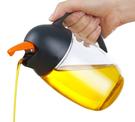 仙德曼 自動開口企鵝油壺 620ml 醬油罐 CA062 玻璃油壺