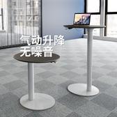 講台 演講台發言台簡約現代教室培訓會議講台桌站立式辦公桌升降jy