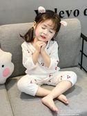 兒童睡衣夏季薄款小童純棉紗布男童女童空調服女寶寶七分袖家居服-Ifashion