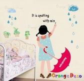 壁貼【橘果設計】雨傘女孩 DIY組合壁貼 牆貼 壁紙室內設計 裝潢 壁貼