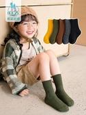 兒童襪子秋冬季純棉春秋女童襪寶寶可愛男童中筒襪寶寶棉襪嬰兒