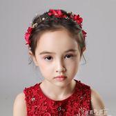 女童頭飾發帶花環花童髮飾兒童禮服配飾演出飾品頭花頭鏈  奇思妙想屋