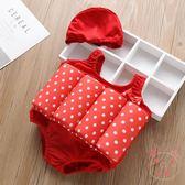 女童泳裝小童嬰兒連身寶寶浮力泳裝兒童泳裝女孩小孩1-3歲游泳裝(百貨週年慶)